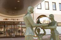 人間ドックセンター 入口