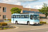 県南センター 送迎バス
