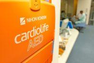 人間ドックセンター AED