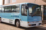県南センターの送迎バス