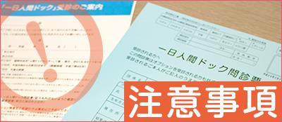 肝・胆・膵臓(血液検査)   JA岩手県厚生連